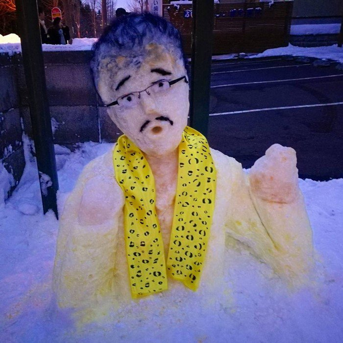 pineapple pen japan snow sculpture