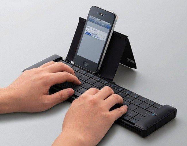 smartphone keyboard