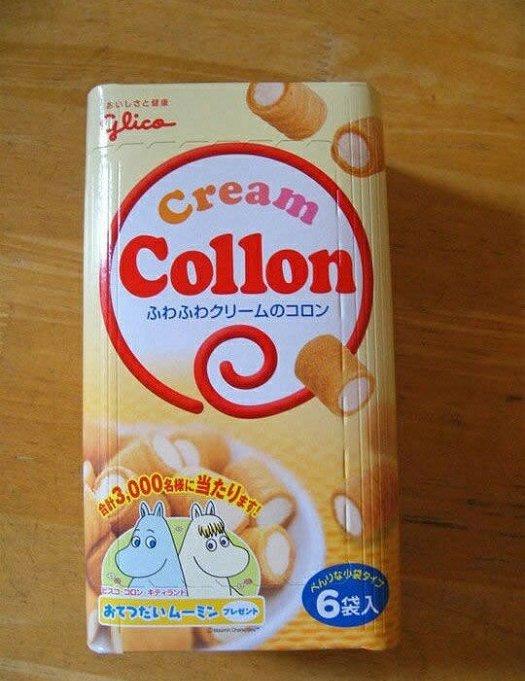 bad food names cream collon