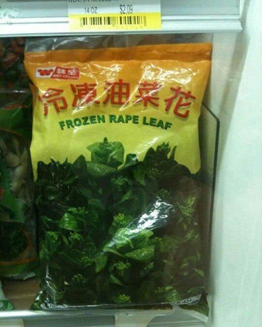 bad food names frozen rape leaf
