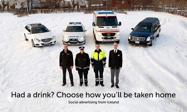powerful advertising how will you get home drink driving