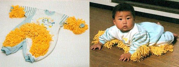 baby mop suit