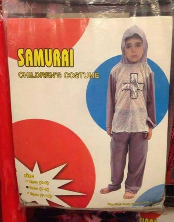samurai costume knock off