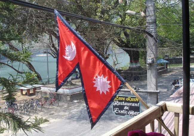 Astonishing Facts nepal flag