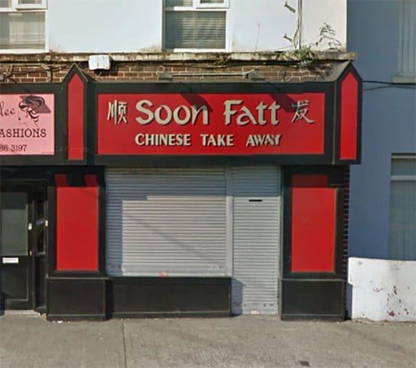 Bar And Restaurant Fails soon fatt