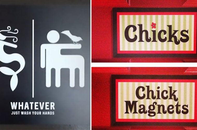 Coolest bathroom signs