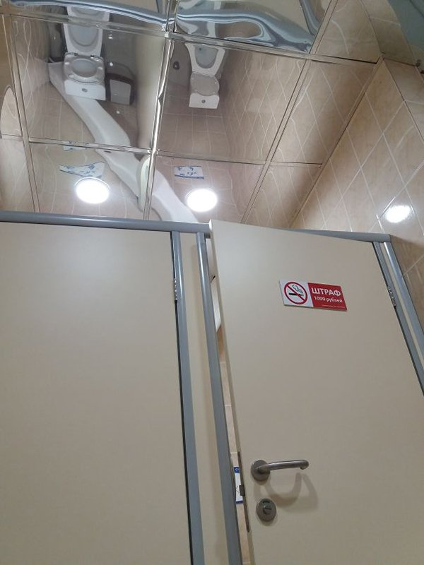 Funny Design Fails toilets and mirror ceiling