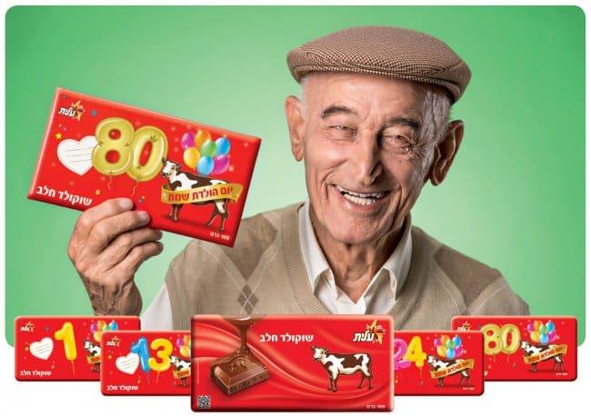 Cool Packaging Designs birthday chocolate
