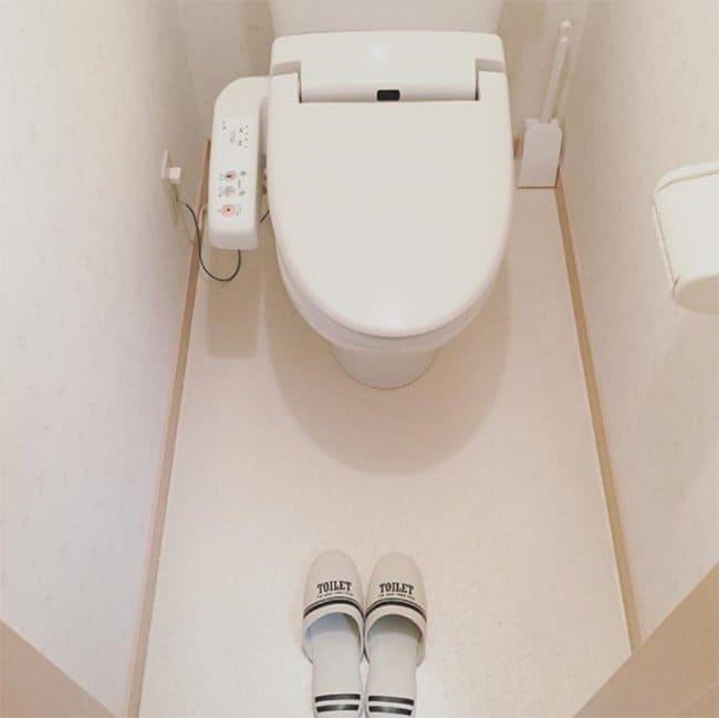 Genius Japanese Inventions bathroom slippers
