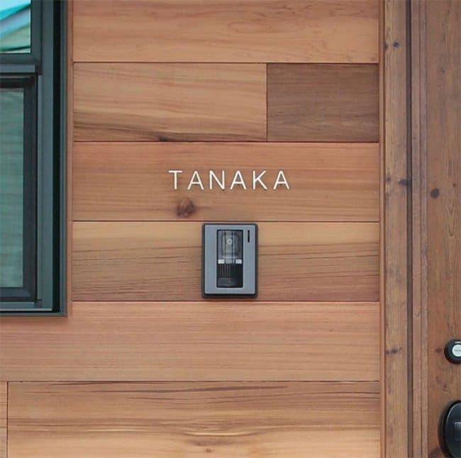 Genius Japanese Inventions name on houses