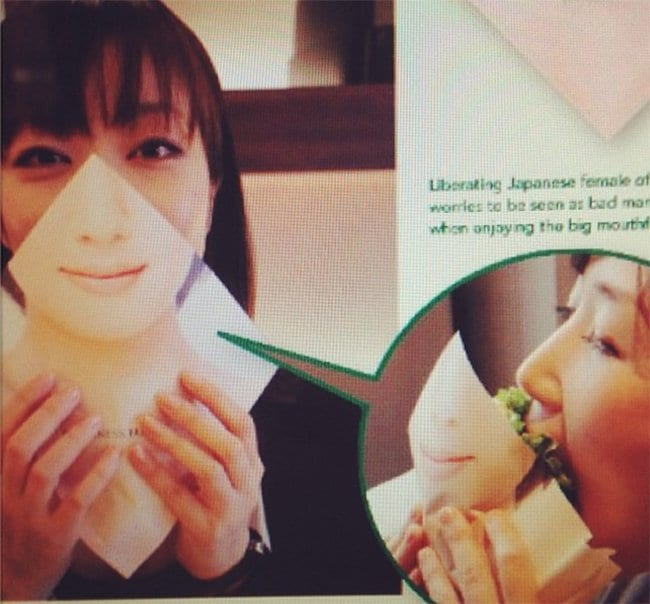 Genius Japanese Inventions napkin face cover