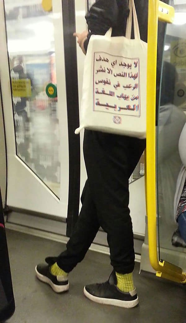 Weirdest People Ever Spotted On The Subway arabic language bag