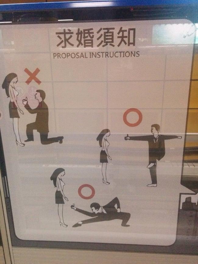 Amusing Instructions proposal instructions