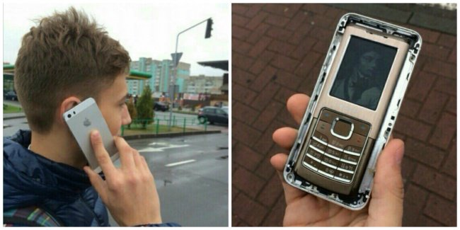 Shouldn't Trust Everything You See fake iphone