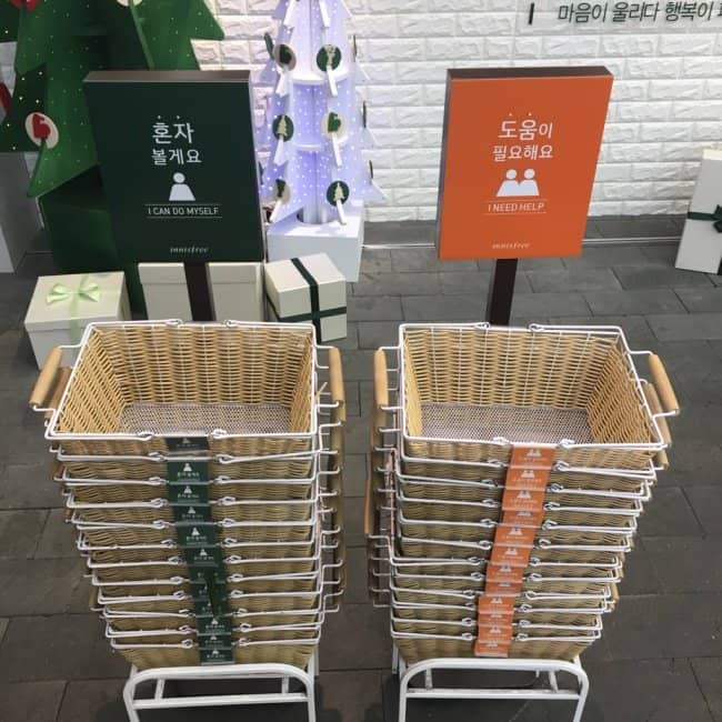 When Designers Actually Cared i need help baskets