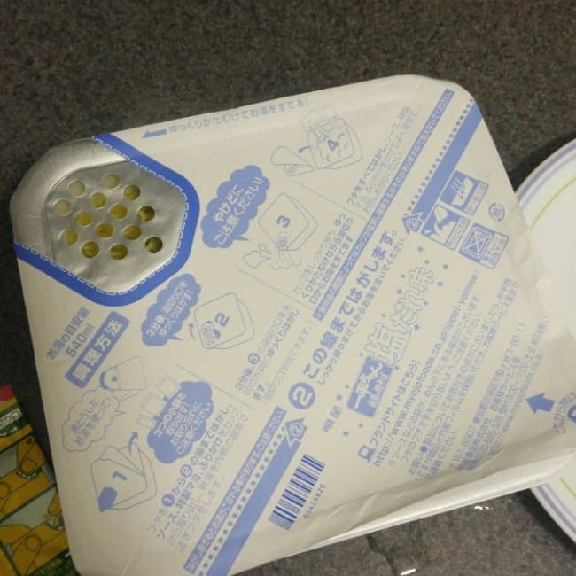 When Designers Actually Cared water drain noodles