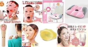 Absolutely Crazy Beauty Products From Japan