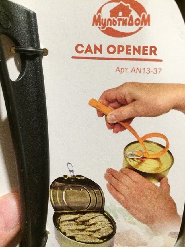 Epic Fails can opener for can opener