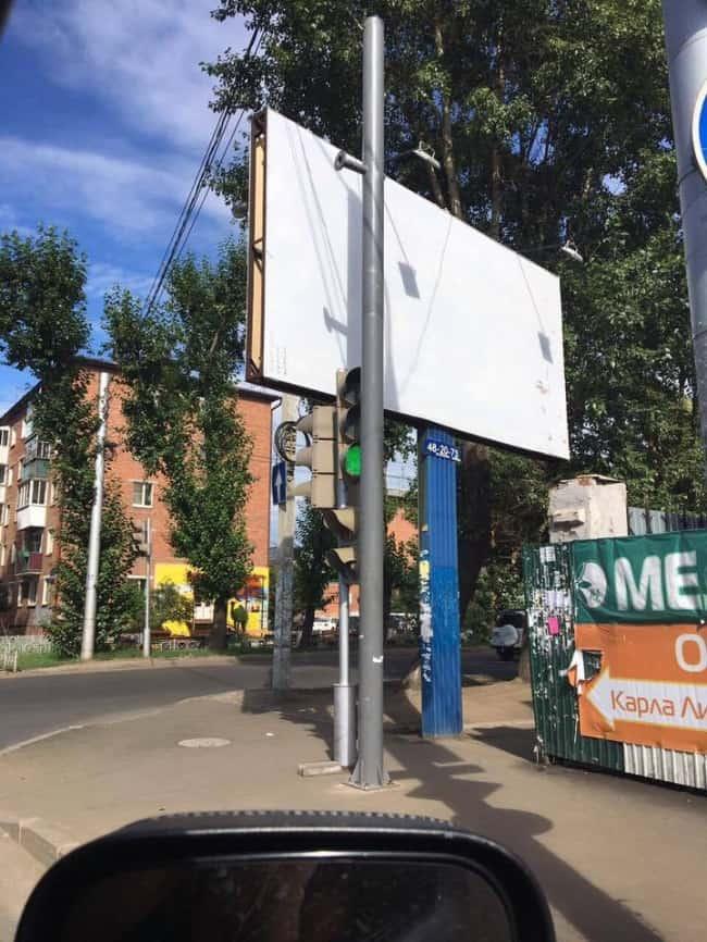 Epic Fails traffic light