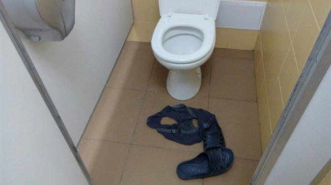 stolen-underwear