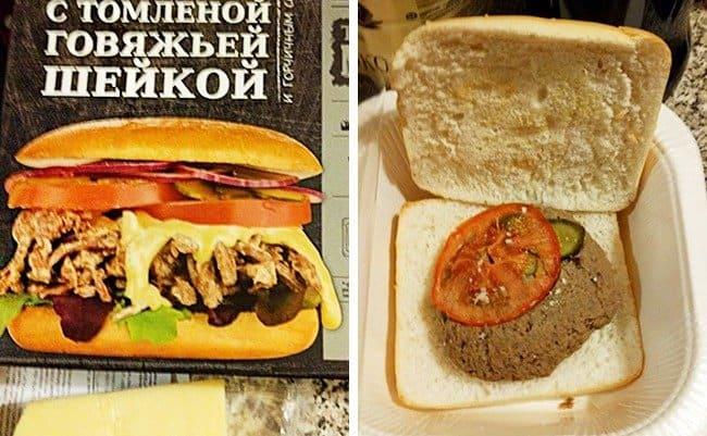 burger-deceptive-packaging