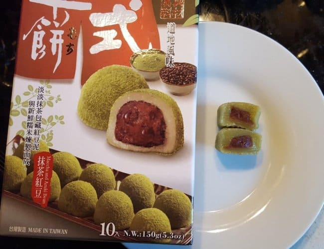 mochi_filling_expectation_and_reality