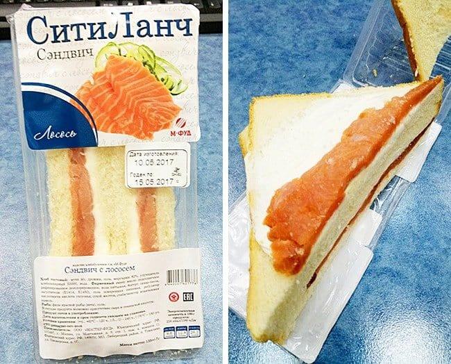 salmon-sandwich-filling-deceptive-packaging
