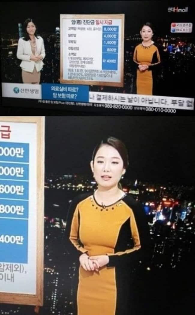 unflattering_dress_on_tv