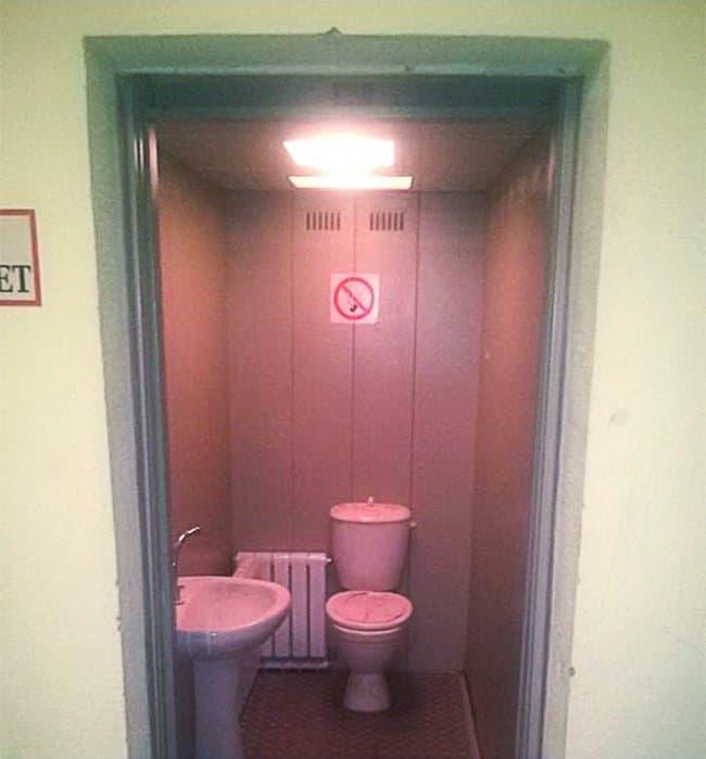 toilet-room-in-an-elevator-absurd-people