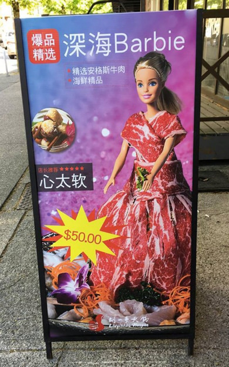 barbie-meat-dress-restaurant-insane-photos