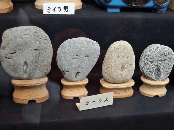 Chinsekikan rock face museum 2