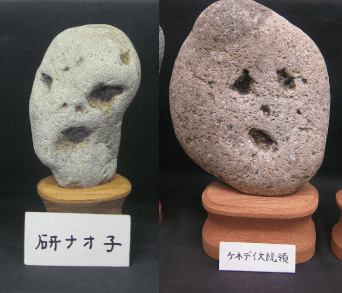 Chinsekikan rock face museum 3