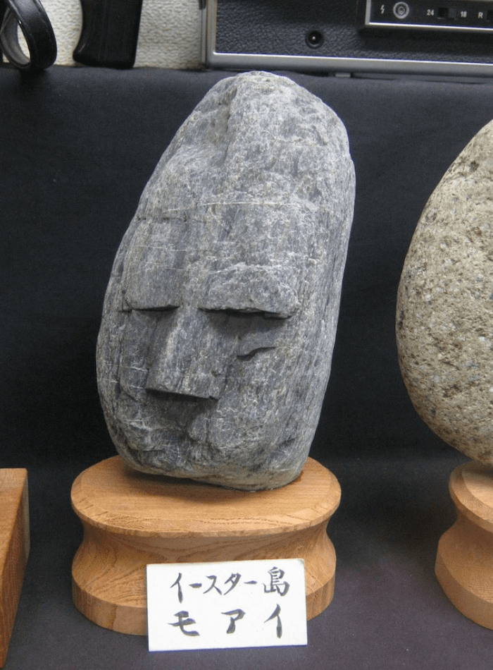 Chinsekikan rock face museum 7