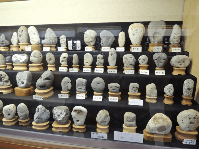 Chinsekikan rock face museum