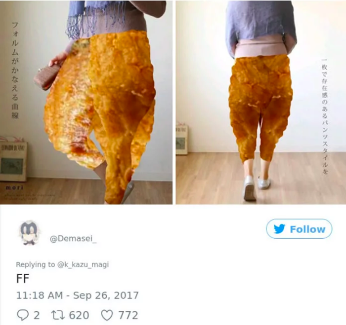 fried chicken drumstick pants memes