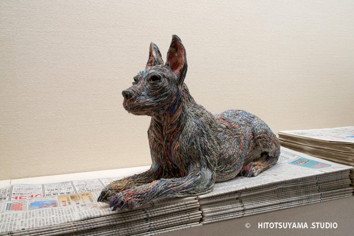 hitotsuyama newspaper animal sculptures dog