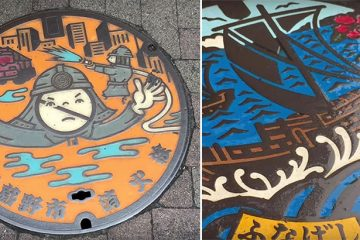 japan manhole covers