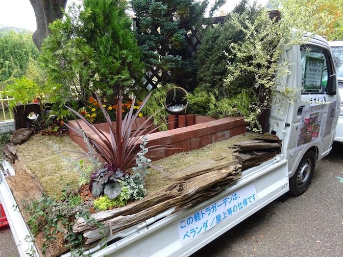 kei truck garden contest tanaka landscaping