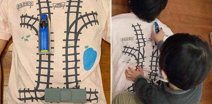 train track t-shirt