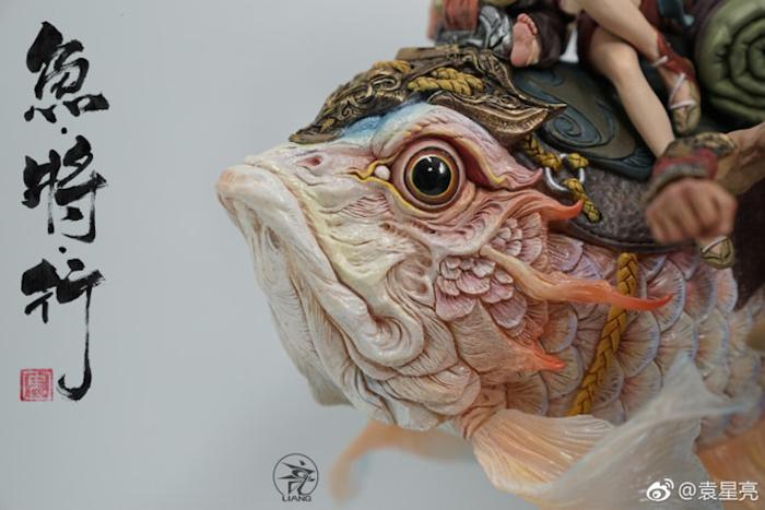 yuanxing liang duanchun palace fish
