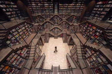 zhongshuge bookstore optical illusion interior