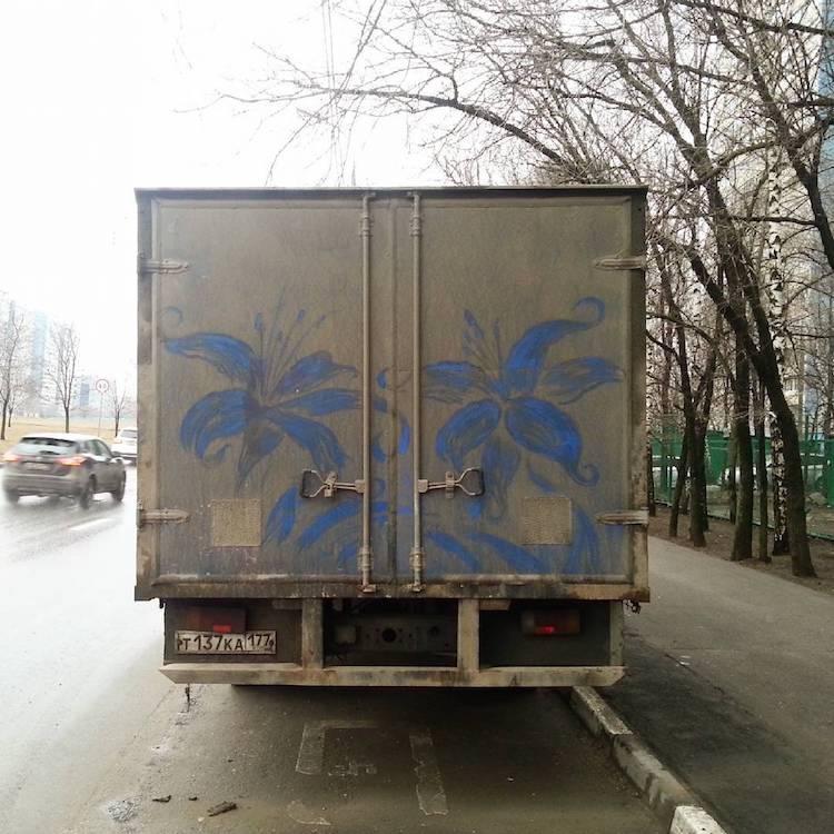 dirty cars art nikita golubev blue flowers