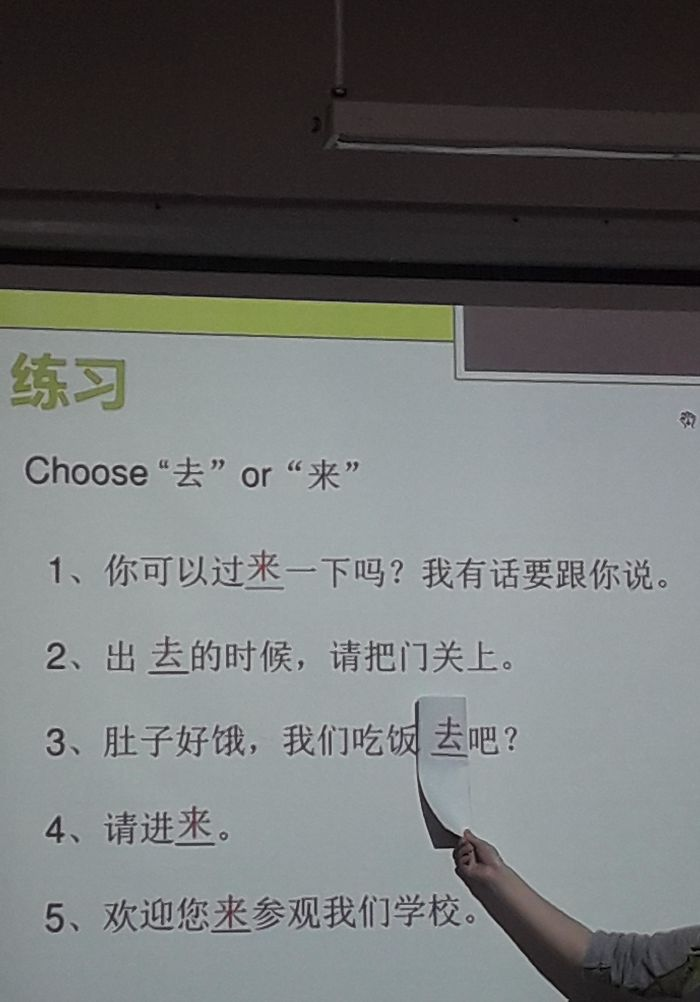 embarrassing moments projector teacher fail