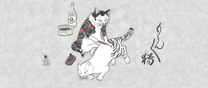 kazuaki horitomo monmon cats tattoo