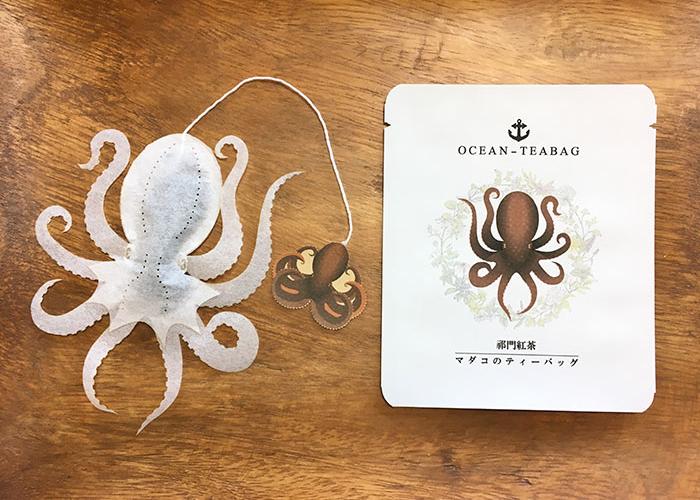 octopus sample ocean teabags japan