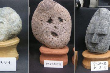 rock face museum