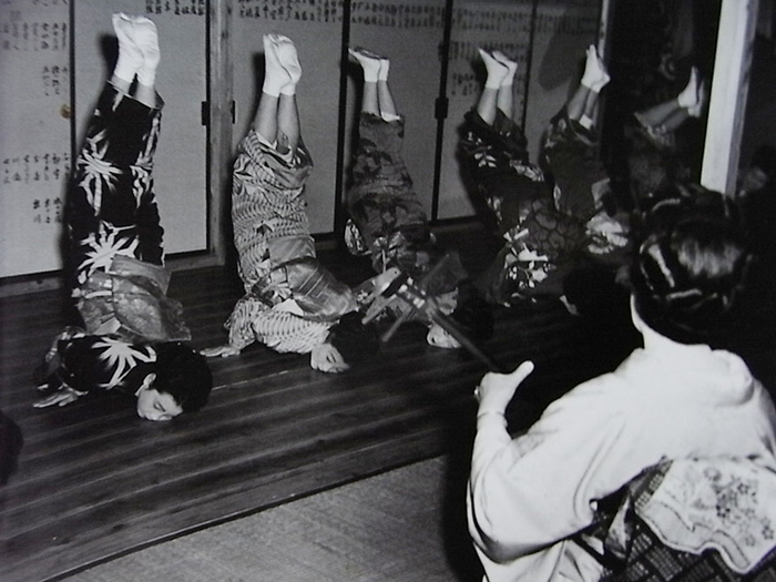tsuneko sasamoto geisha school