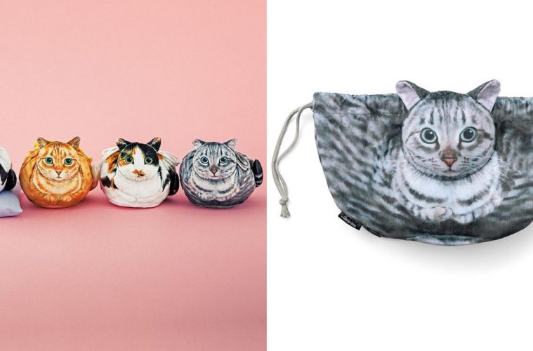 cat shaped bags