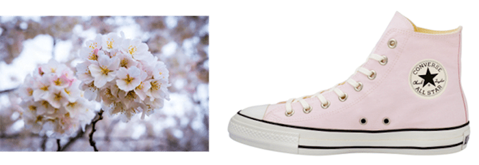 converse japan food textile collection sakura sneakers