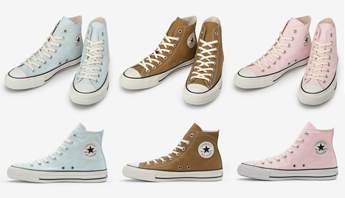 converse japan food textile collection